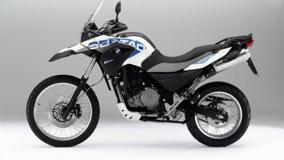 Side Pose Of BMW G650 GS Sertao In White